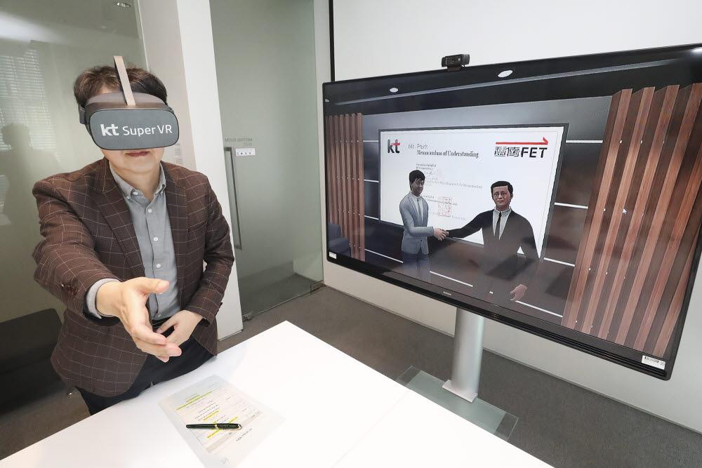 KT가 대만 통신사 Far EasTone(이하 FET)과 5G 서비스 공동 개발·콘텐츠 제휴 사업을 위한 업무협약을 체결했다. KT 임원이 가상현실(VR)을 활용해 협약을 진행하고 있다.