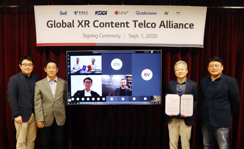 LG유플러스가 일본 KDDI, 차이나텔레콤 등과 XR 얼라이언스를 결성했다.