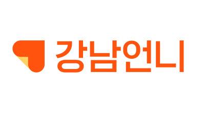 """미용의료 플랫폼 강남언니 """"한국 의료서비스 해외로 알린다"""""""
