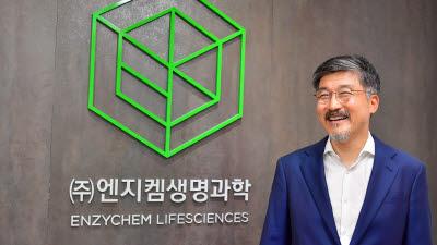 """손기영 엔지켐생명과학 회장 """"토종 신약 EC-18, 블록버스터 신약으로"""""""