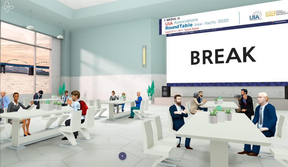 서울시가 가상플랫폼에서 국제회의를 개최한다. 한강 전망의 주제 토론장(세빛섬) 사진=서울시