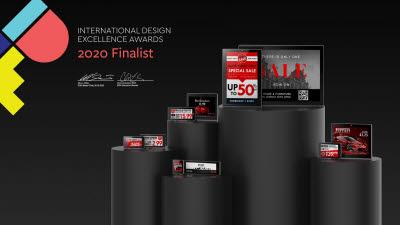 솔루엠 전자가격표시기(ESL), IDEA 디자인상 수상