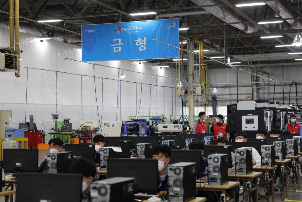삼성전자, 제55회 전국기능경기대회 후원