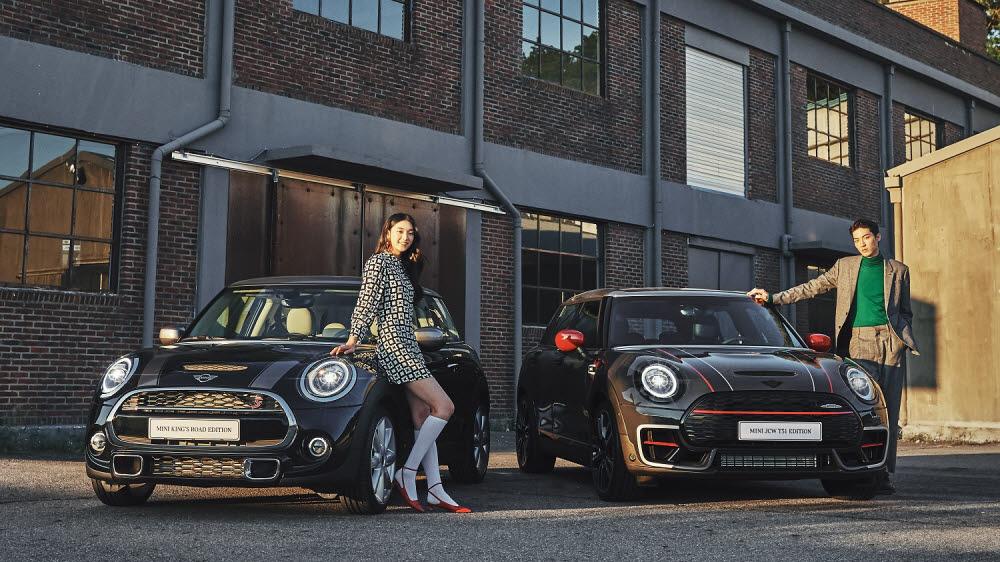 MINI코리아가 한정판 에디션 모델 MINI 3도어 킹스로드 에디션(왼쪽)과 MINI JCW 클럽맨 T51 에디션을 출시했다.