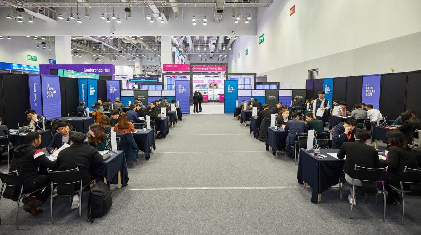 지난해 열린 IT엑스포 부산 해외바이어 상담회.