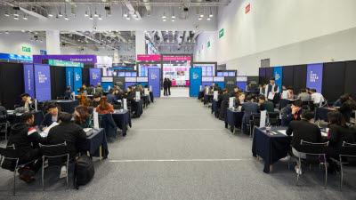 [K-ICT 위크 인 부산 2020]온택트 해외바이어 상담회