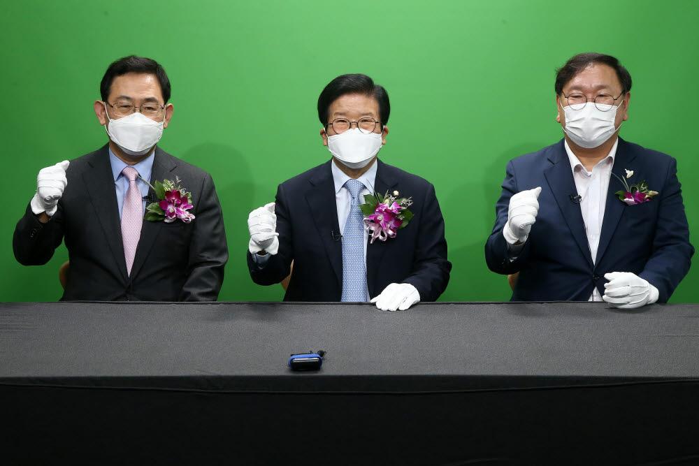 '열린 스튜디오' 체험하는 박병석 의장과 여야 원내대표