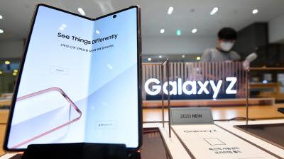 삼성전자, 갤럭시Z 폴드2 사전 개통 22일까지 연장