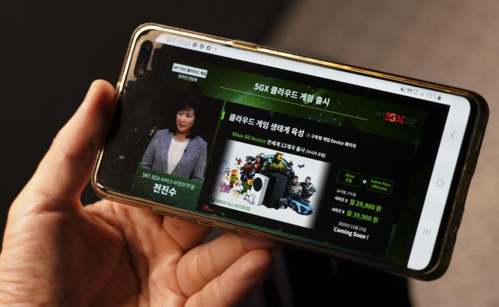 전진수 SK텔레콤 5GX클라우드 서비스사업본부장이 온라인 기자간담회에서 SKT 5GX 클라우드 게임을 설명하고 있다.