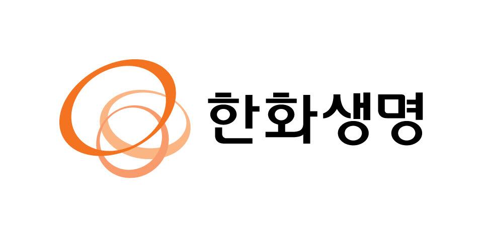 """""""지속가능경영 성과 담았다""""…한화생명, '2020 지속가능경영보고서' 발간"""
