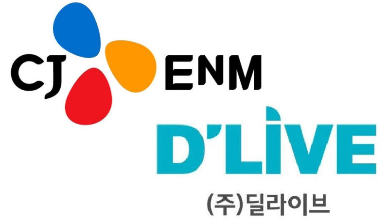 CJ ENM-딜라이브, 과기정통부 중재 수용...CJ ENM 제안 채택