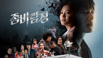 SK브로드밴드, B tv 첫 오리지널 콘텐츠 선보여...파격적 편성