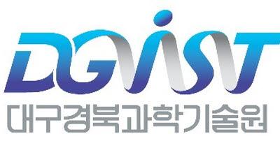 DGIST, 실시간 컴퓨팅 분야 국제학술대회 'IEEE ISORC 2021' 개최