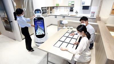 LG하우시스, 논현 전시장에 안내 로봇