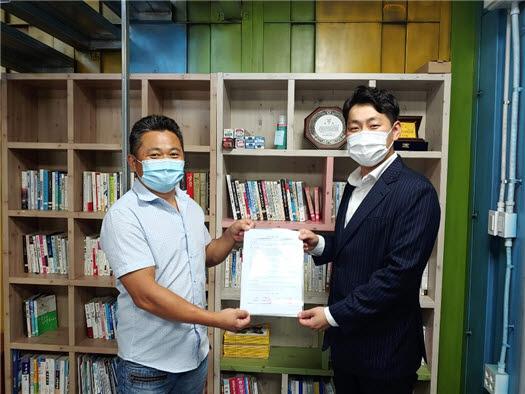박재민 겟 대표(오른쪽)가 양규열 한통 이사와 화물안전관리 시스템 및 페이 간편결제 시스템 구축을 위한 업무협약을 체결하고 있다.