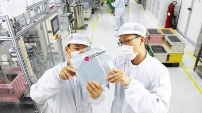 [뉴스해설] LG화학, 배터리 사업 분사…'초격차 승부수'로 中 추격 따돌린다