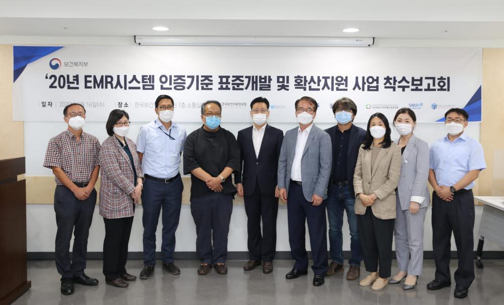 지난 16일 보건복지부, 한국보건의료정보원, 이지케어텍 등 관계자들이 참석해 착수보고회를 갖고 기념사진을 촬영하고 있다. (사진=이지케어텍)