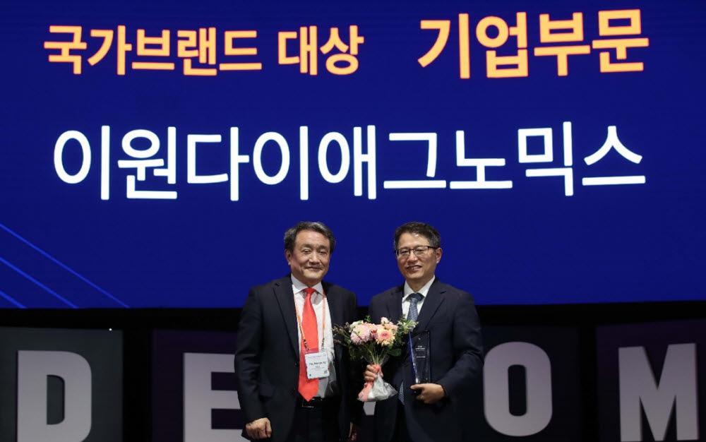 조동성 산업정책연구원 이사장(왼쪽)과 신상철 EDGC 공동대표가 시상식 후 기념촬영했다.