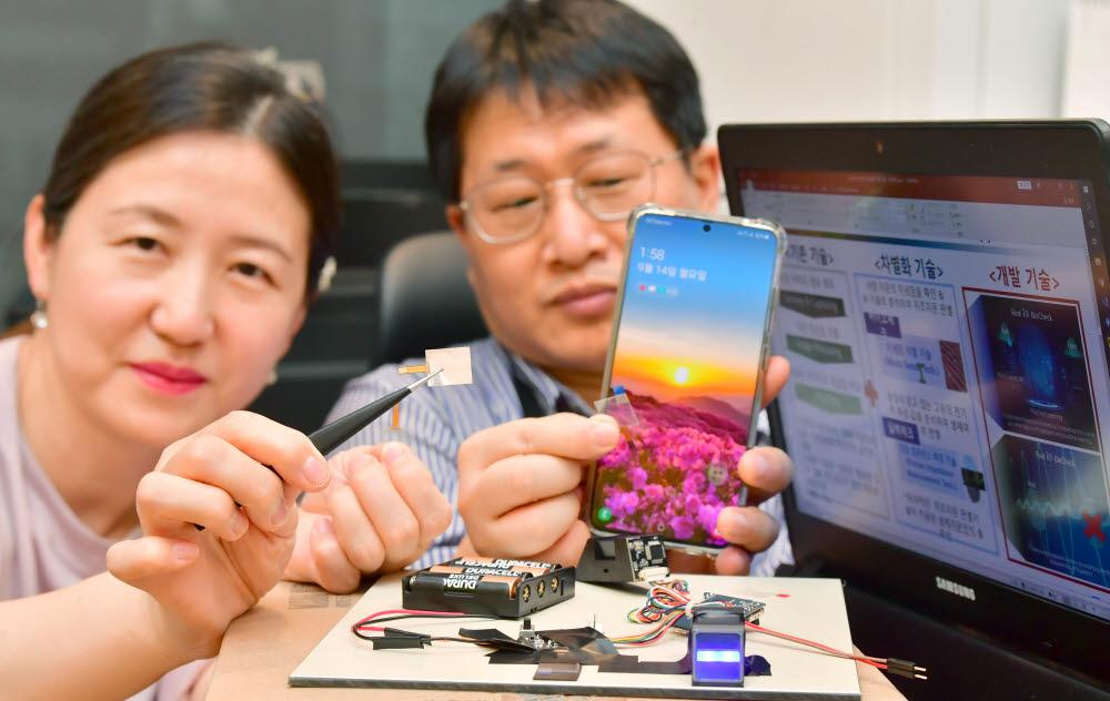 스마트폰 필름으로 위조지문을 차단하는 기술이 세계 첫 상용화된다. 서울 여의도 리얼아이덴티티에서 직원이 위조지문 차단 기술이 적용된 스마트폰 필름을 보여주고 있다. 박지호기자 jihopress@etnews.com