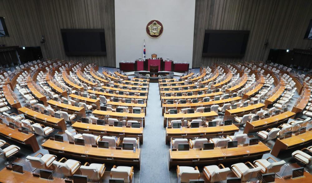 국회 비대면 의결·출석 허용 논의 수면 위로…여야 첫 공동토론회 개최