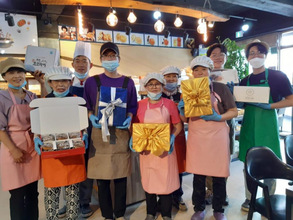 SK이노, 임직원 사회안전망 전용몰서 추석선물 구매