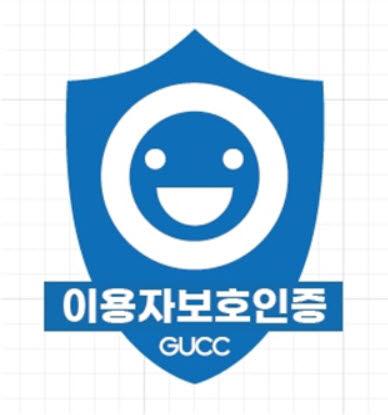 선데이토즈, 웹보드게임 인증 신청···중견·중소 게임사 제도 확산 주목