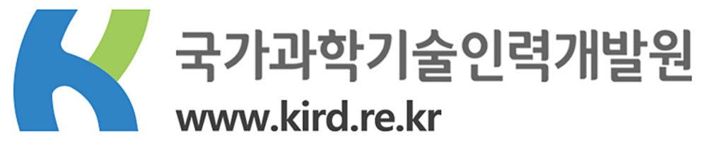 국가과학기술인력개발원(KIRD)