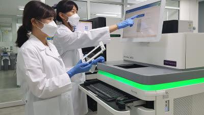 테라젠바이오, 암 백신 핵심기술 '신생항원 예측 알고리즘' 특허