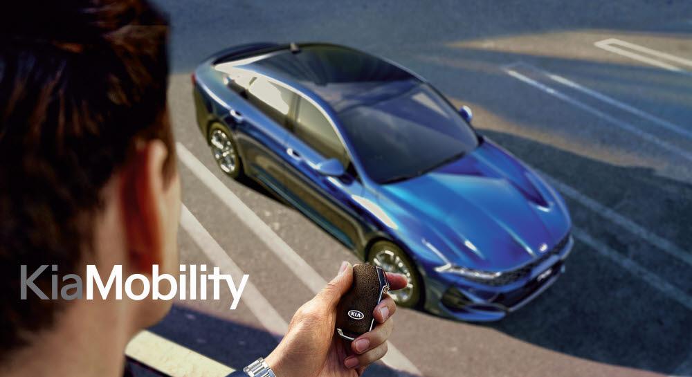 기아차, 딜러 주도형 모빌리티 서비스 기아모빌리티(KiaMobility).