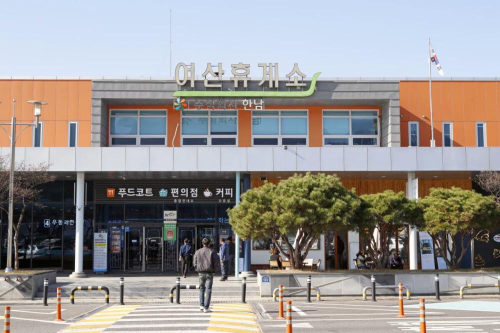 여산휴게소 모습. 사진출처=KTCS