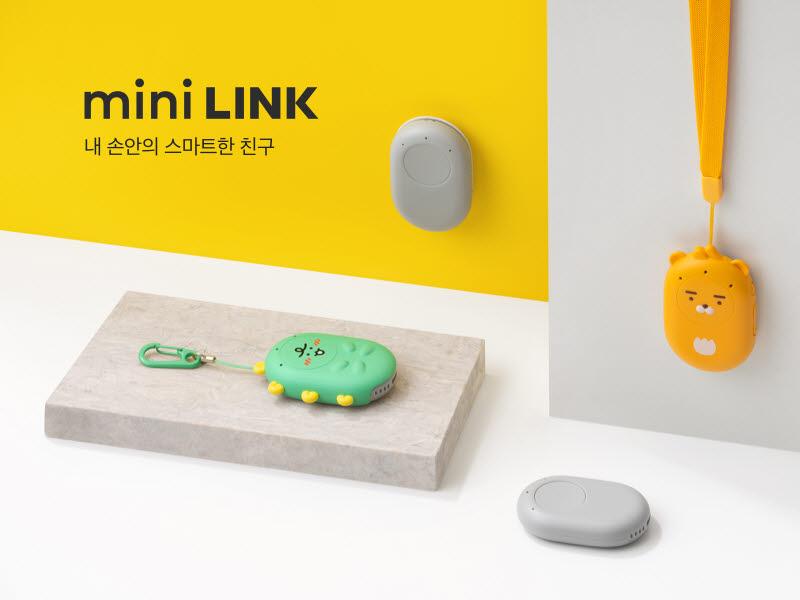 카카오엔터프라이즈, 음성인식 컨트롤러 '미니링크' 출시