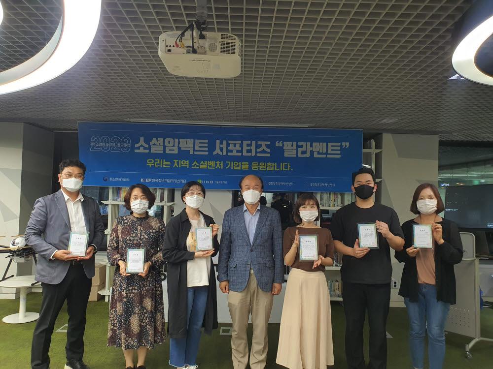 광주창조경제혁신센터는 지역민과의 소통으로 사회혁신 가속화를 위한 시민서포터즈 필라멘트 위촉식을 개최했다.