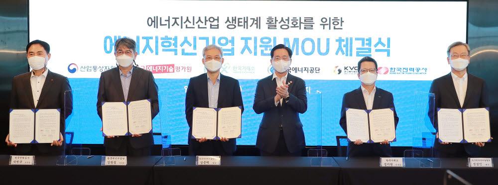성윤모 산업통상자원부 장관(오른쪽서 세번째)이 22일 서울 을지로 쏘울에너지 회의실에서 열린 에너지혁신기업 지원을 위한 MOU 체결식 후 참석자들과 기념촬영했다.