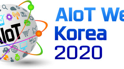 {htmlspecialchars([2020 AIoT 진흥 주간]'언택트(Untact) 시대, AIoT로 커넥트(Connect)하다!')}