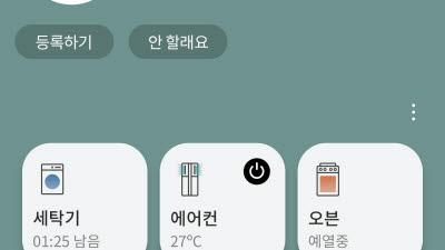 {htmlspecialchars(LG 가전, 앱 하나면 다 된다...'LG 씽큐 앱' 새 버전 공개)}