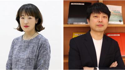 한국IT직업전문학교, 'AWS 에듀케이터 멤버' 게임계열 교수 2명 추가 승인