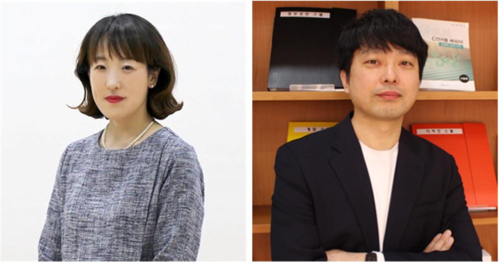 김진아 교수, 김치삼 교수(왼쪽부터)