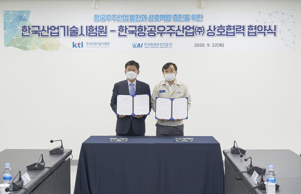 정동희 KTL 원장(왼쪽)과 안현호 KAI 사장