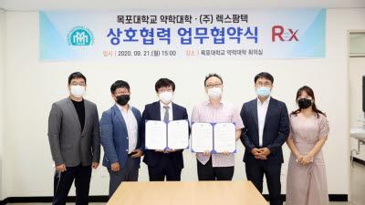 목포대 약학대학, 렉스팜텍과 '신약개발 협력' 협약