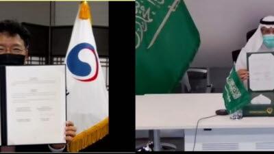 [사진기사] 김용래 특허청장 사우디 지식재산권청장과 회담