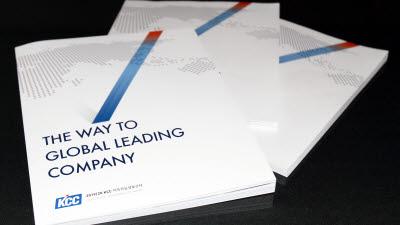 KCC, 글로벌 기업 비전 담아 '지속가능성보고서' 발간