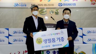 Sh수협은행, 한가위 '사랑海 이웃찾기' 행사