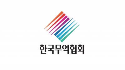 무협, 정태호 의원과 벤처·스타트업 간담회 개최
