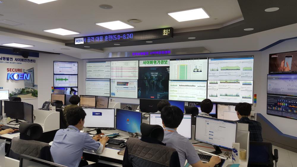 한국남동발전의 사이버안전센터.