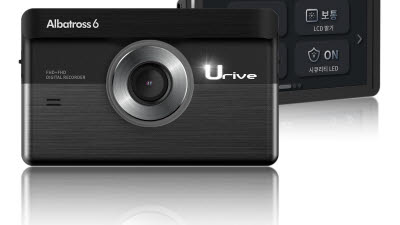 두코, 유라이브 알바트로스6 출시… 압도적 스펙으로 블랙박스 주목