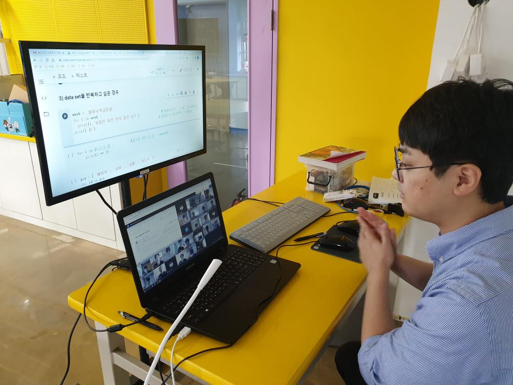 김현수 논산대건고 교사가 빅데이터 분석 수업을 실시간 양방향 온라인 수업으로 하고 있다. 학생이 참고해야 할 코딩 프로그램은 끊김없이 선명한 화질로 볼 수 있도록 유무선 인터넷을 모두 이용했다.