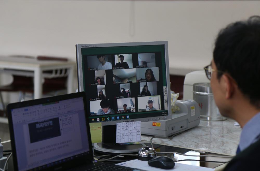 실시간으로 과학 선택과목 온라인 수업을 하고 있는 운암고 교사