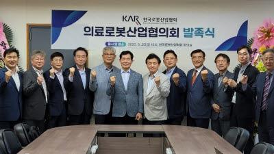 로봇산업협회, 의료로봇산업 협의회 출범…고광일 대표 초대 회장 선임