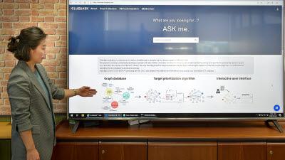 질병 이름 입력하면 AI가 신약 개발 위한 '질병 타깃' 찾아준다