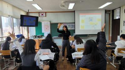 전자신문, '2020년 진로 및 취업역량강화(NIE리터러시)교육' 실시